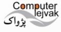 حضور فعال گروه مهندسی نرم افزار پژواک در سومین نمایشگاه تخصصی روابط عمومی و بازاریابی
